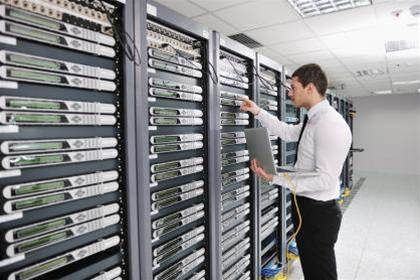 RBA to review its server environment