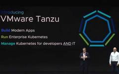 4 fast facts about VMware Tanzu Kubernetes