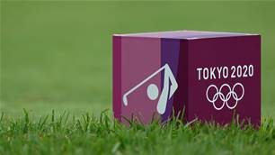 First & Second Round Men's Olympic Tee Times (AEST)