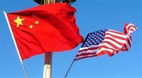US adds Chinese supercomputing entities to economic blacklist