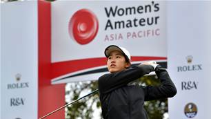 Top players to use Women's Amateur Asia-Pacific Championship as launchpad
