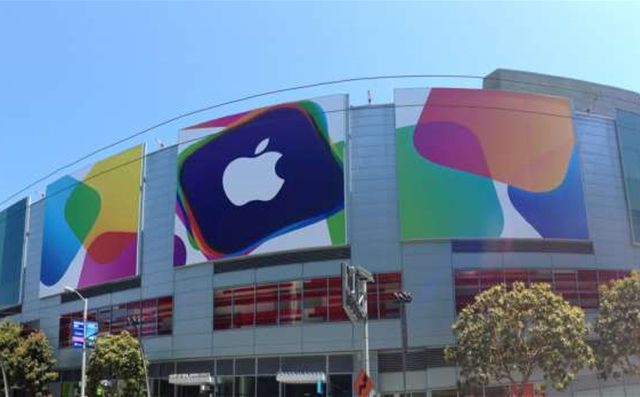 Apple schedules virtual WWDC 2020 for June