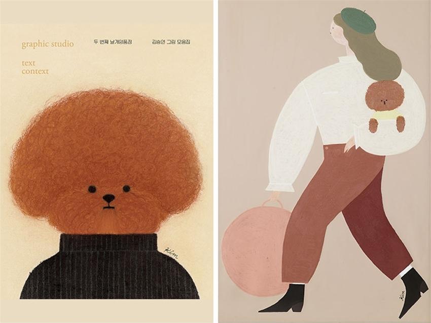 wonderfully naïve illustrations by seungyoun kim