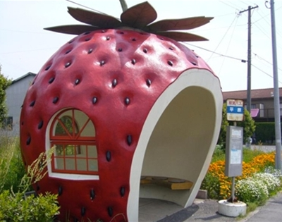 japan's fruity bus stops