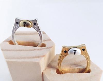 curious bear rings