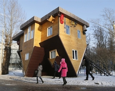 moscow's upside down house