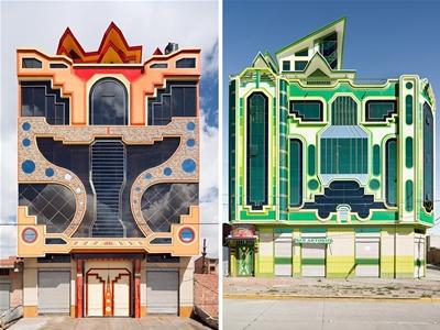 the colourful architecture of bolivia