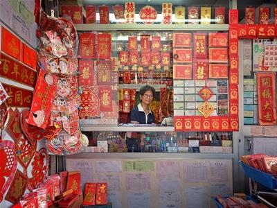 the old shops of hong kong