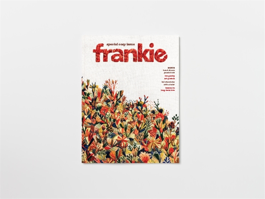 issue 84 is on sale now