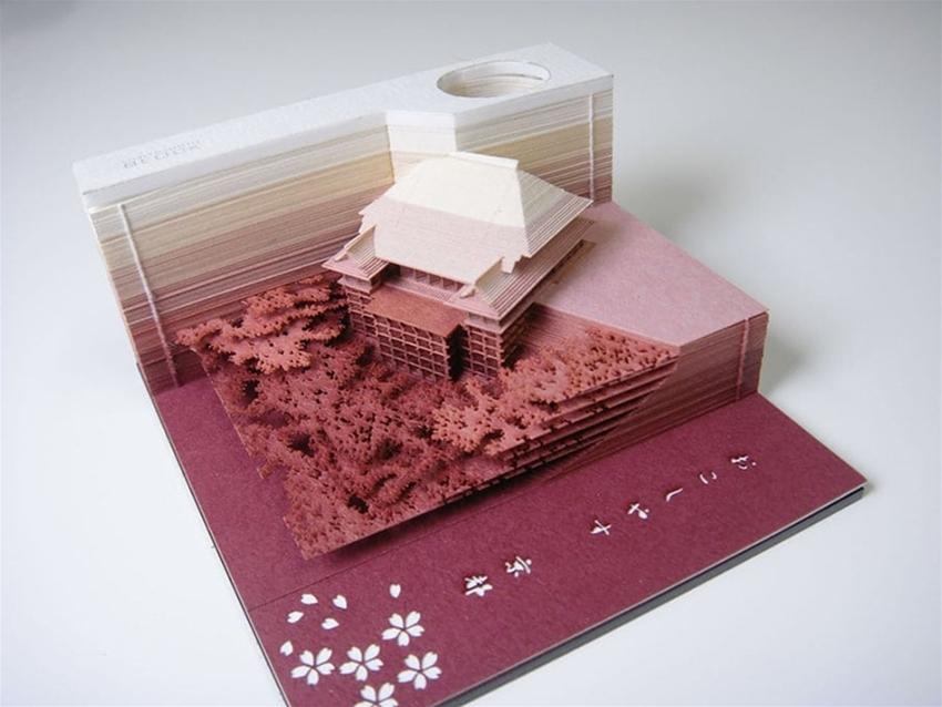 the omoshiro block
