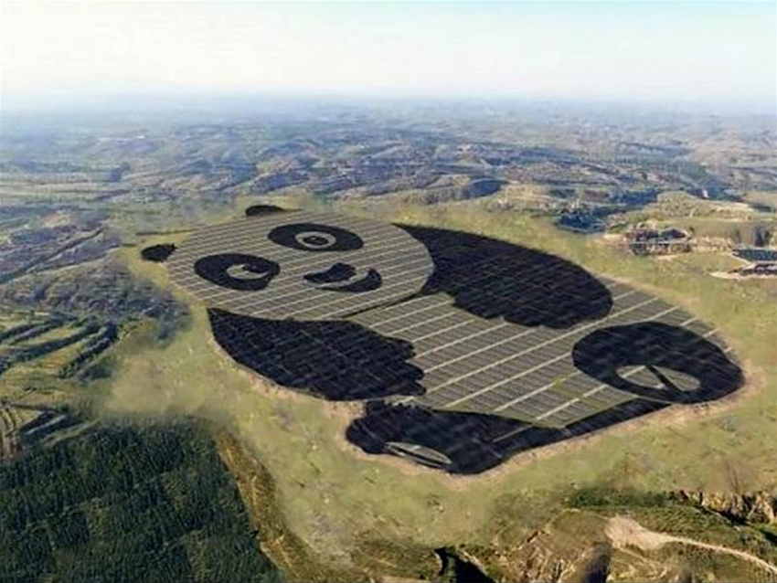 the world's first panda power plant