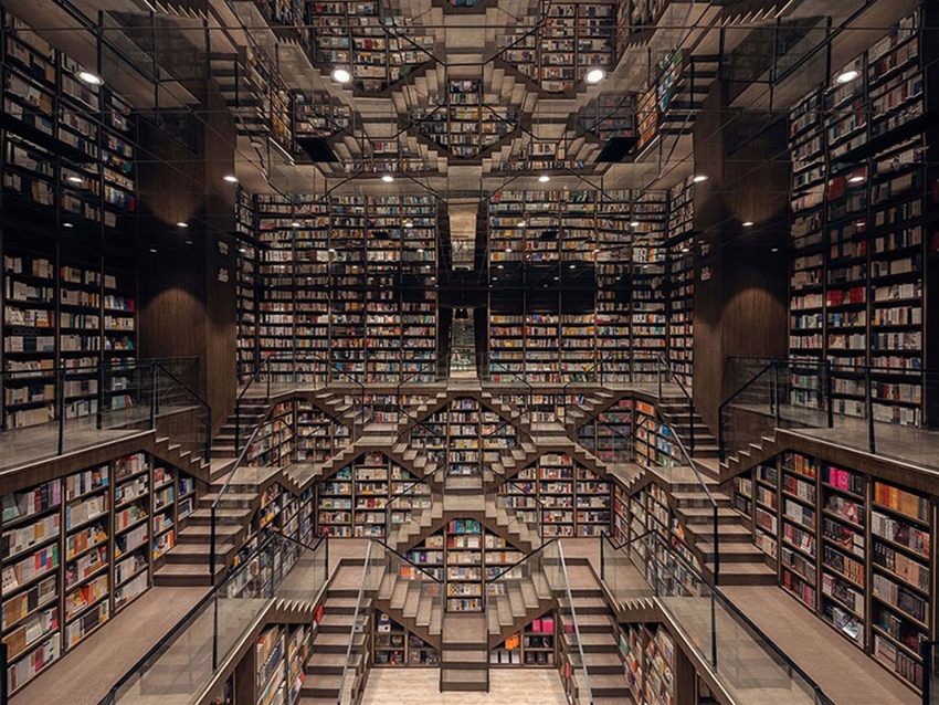 a rather mind-blowing bookstore