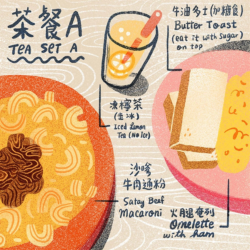 artists share their favourite asian eats across melbourne and sydney