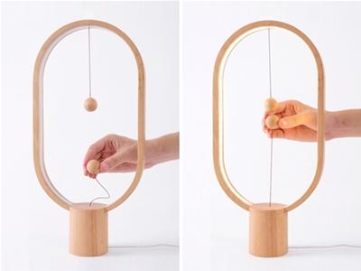 the heng balance lamp