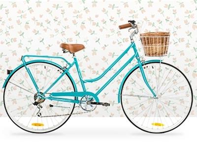 reid bike giveaway