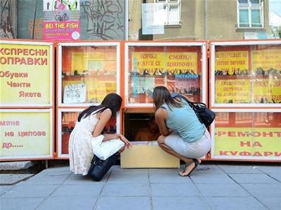 bulgaria's knee shops
