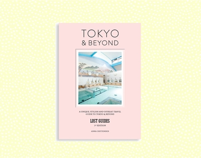 stuff mondays – tokyo and beyond