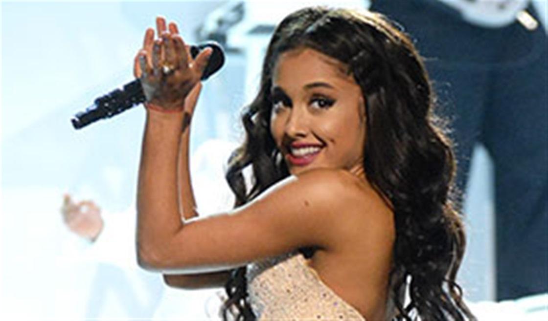 Ariana Grande Reveals New Album Title!