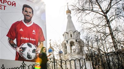 Fans' support will help Russia against Spain, says lawmaker