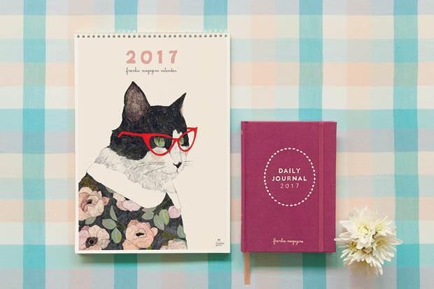 2017 diary calendar preorder 1