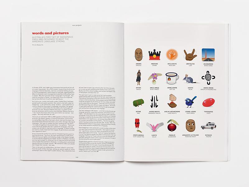 frankie issue 95 indigenous emoji