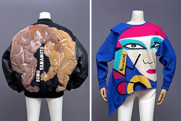 japanese fashion archive 1