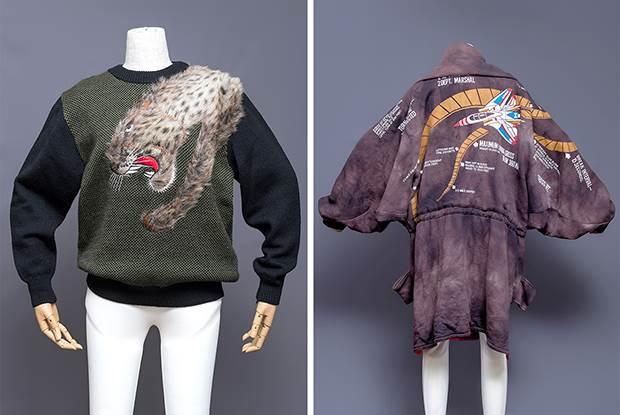japanese fashion archive 2