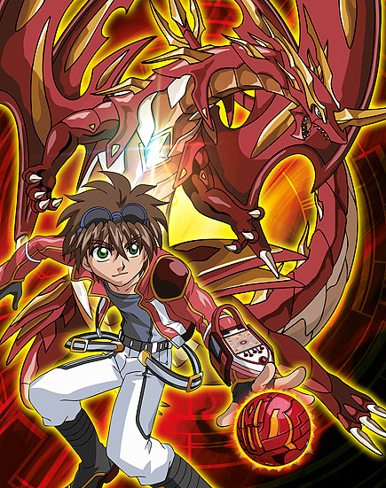 Bakugan Puzzle with Changes